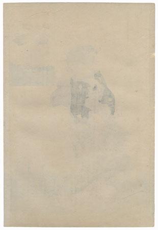 Earth by Kuniyoshi (1797 - 1861)