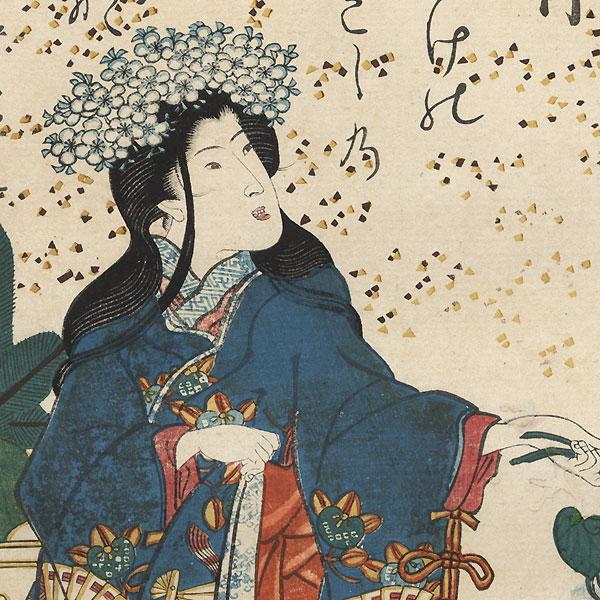 Princess at New Year's by Kuniyoshi (1797 - 1861)
