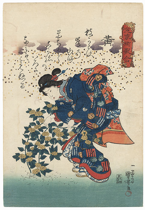 Beauty Picking Flowers by Kuniyoshi (1797 - 1861)