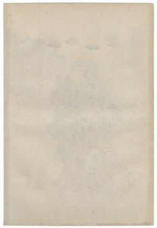 Beauty and Waterfall by Kuniyoshi (1797 - 1861)