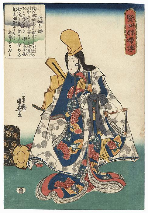 Shizuka-gozen Dancing by Kuniyoshi (1797 - 1861)