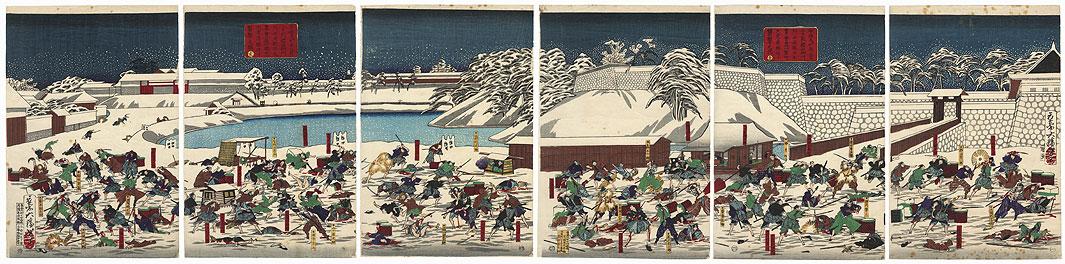 The Attack on Great Elder Ii Naosuke outside the Sakuradamon on Ansei 5:3:3, 1873 by Yoshitoshi (1839 - 1892)