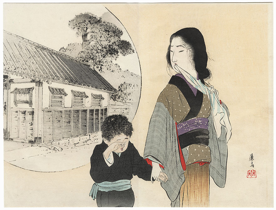 Mother and Son Kuchi-e Print by Tomioka Eisen (1864 - 1905)