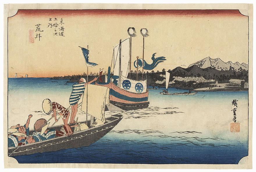 Ferryboats at Arai by Hiroshige (1797 - 1858)