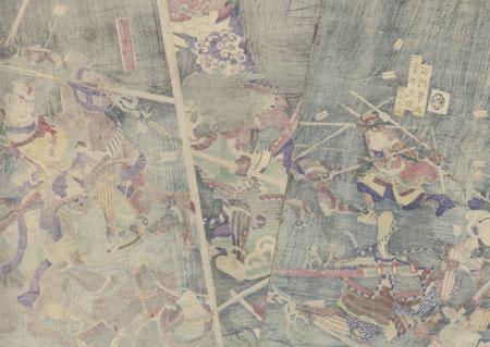 Battle of Shizugamine in the Taiheiki, 1865 by Kuniteru II (1829 - 1874)
