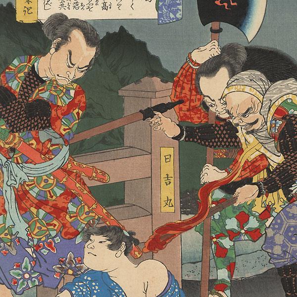 Descending Geese at Yahagi Bridge, 1868 by Yoshitoshi (1839 - 1892)