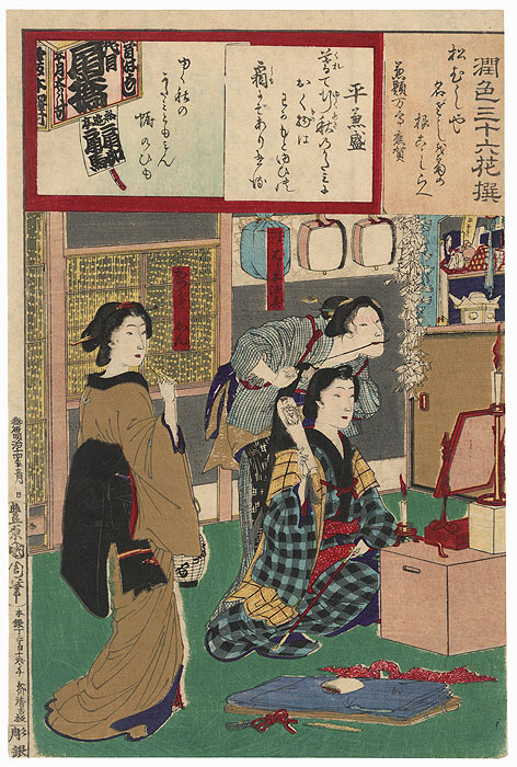 Styling a Shamisen Player's Hair by Kunichika (1835 - 1900)