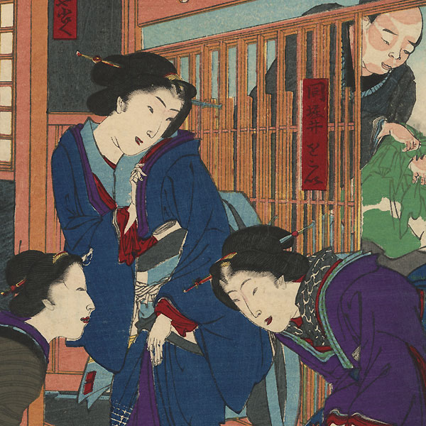 Greeting a Seamstress at Her Shop by Kunichika (1835 - 1900)