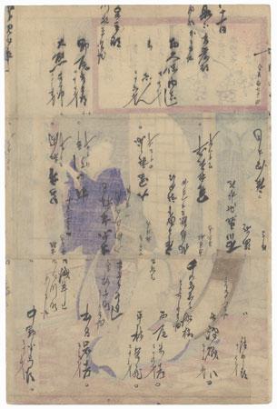 Changing a Scroll by Kunichika (1835 - 1900)