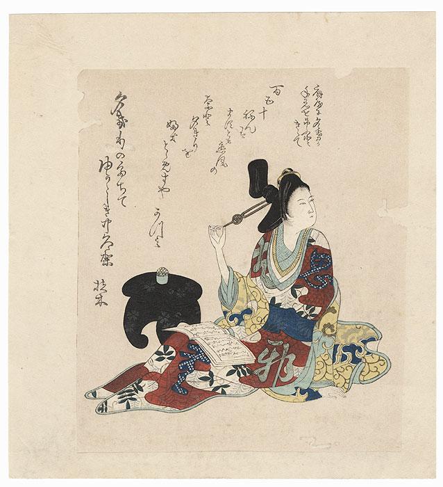 An Old Painting of the Courtesan Yugiri in the Tajiro Collection, Copied by Matora by Oishi Matora (1792 - 1833)
