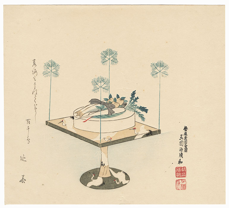 Festival Decoration Surimono by Gyokuen (active circa 1851 - 1875)