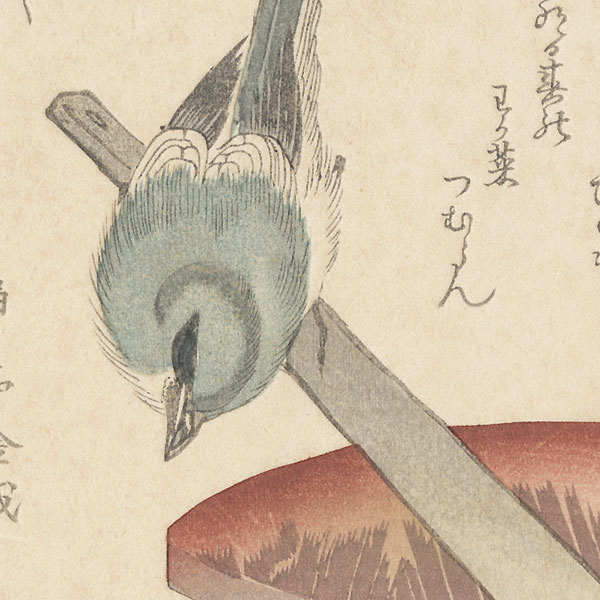 Bird Perched on a Mortar and Pestle Surimono by Hokkei (1780 - 1850)