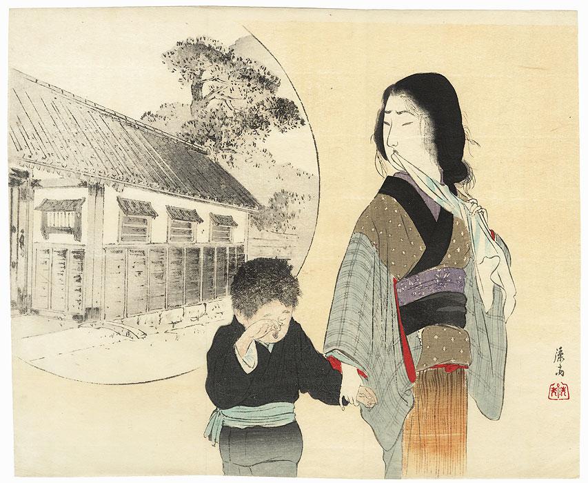 Mother and Son Kuchi-e Print by Tomioka Eisen (1864 - 1905)