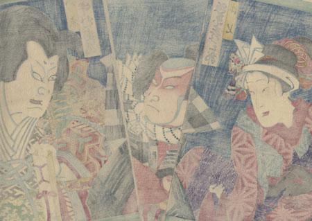Beauty, Fisherman, and Evil Daimyo, 1859 by Kunichika (1847 - 1915)