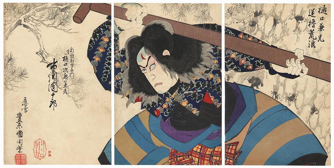 Ichikawa Danjuro as the Boatman Matsuemon, Actually Higuchi no Jiro Kanemitsu, 1890 by Kunichika (1847 - 1915)