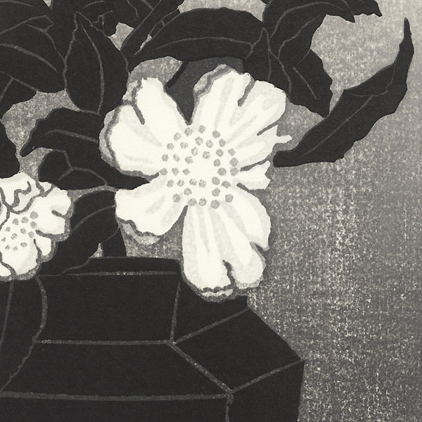Vase of Flowers by Gijin  Okuyama (born 1934)