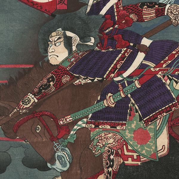 The Battle of Mt. Komaki by Yoshitora (active circa 1840 - 1880)