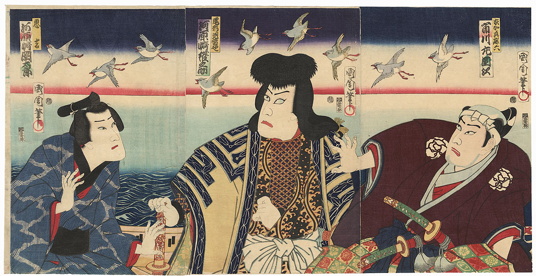 Startled by a Flock of Birds, 1871 by Kunichika (1835 - 1900)