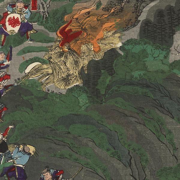 Konoshita Sokichiro Burning Supplies in a Cave by Yoshitsuya (1822 - 1866)