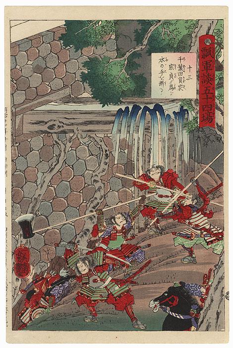 Shibata Katsuie by Yoshitsuya (1822 - 1866)