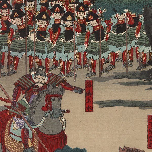 Umeshita and Konoshita by Yoshitsuya (1822 - 1866)