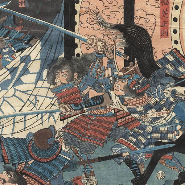 The Great Battle of Komakiyama from the Taiheiki, 1865 by Yoshitoshi (1839 - 1892)