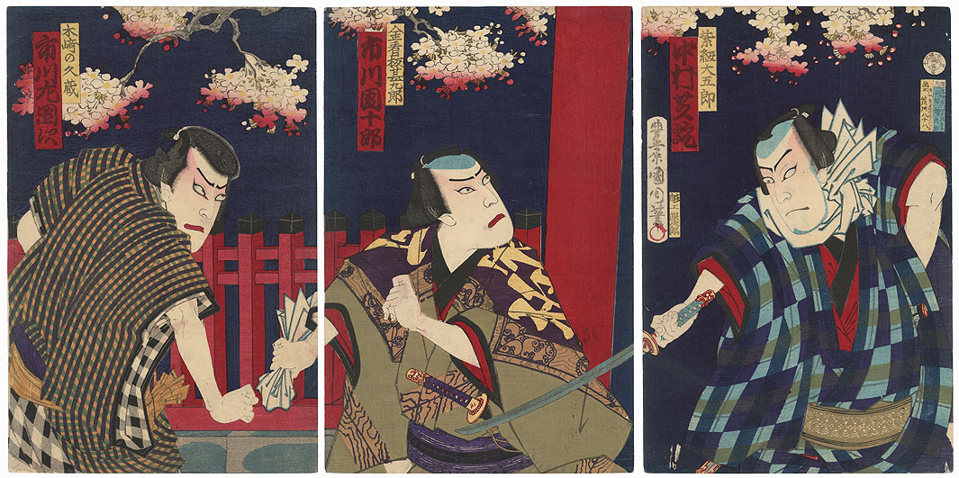 Threatening a Commoner at a Shrine, 1883 by Kunichika (1835 - 1900)