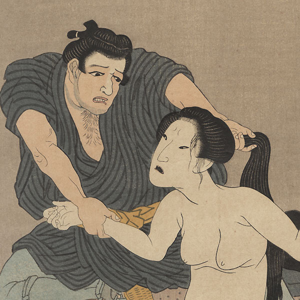 Color Shunga Reprint - Captive Woman by Edo era artist (unsigned)