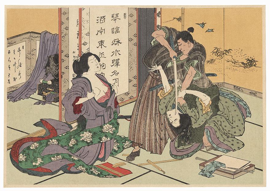 Samurai Threatening Beauties by Edo era artist (unsigned)