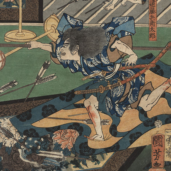 The Night Attack on the Yamaki Mansion, When Yoritomo First Raised His Banner, 1854 by Kuniyoshi (1797 - 1861)