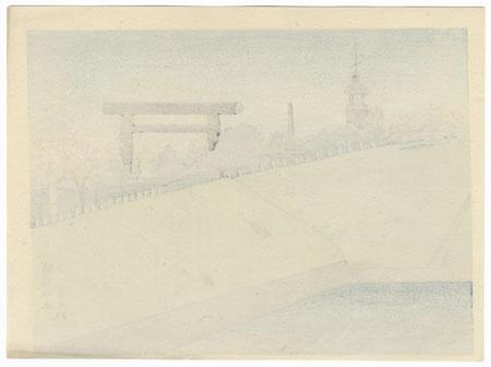 Yasukuni Shrine by Tokuriki (1902 - 1999)