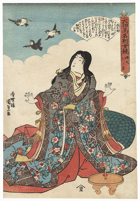 Wakamurasaki in the Tale of Genji, circa 1841 - 1842 by Toyokuni III/Kunisada (1786 - 1864)