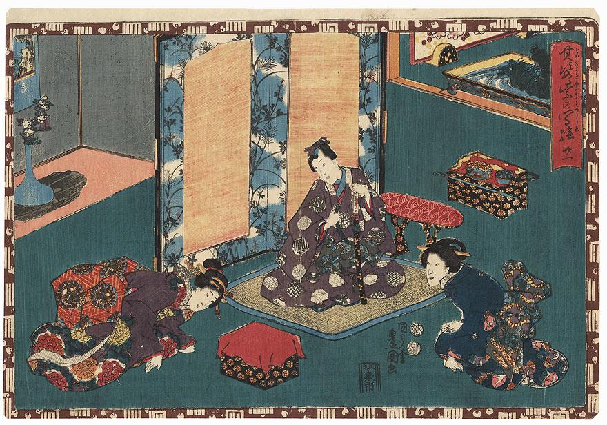 Maki-bashira, Chapter 31 by Toyokuni III/Kunisada (1786 - 1864)