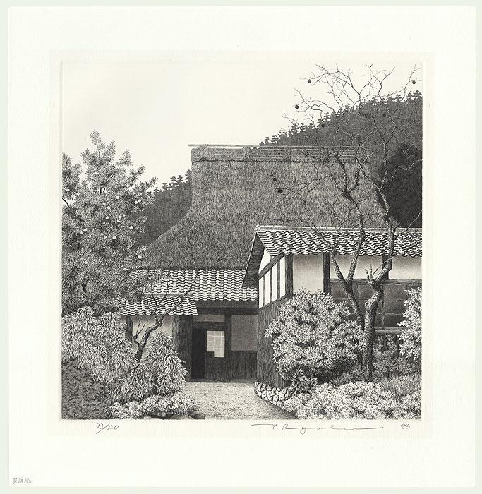 Okugusa in Kyoto, 1986 by Tanaka Ryohei (born 1933)