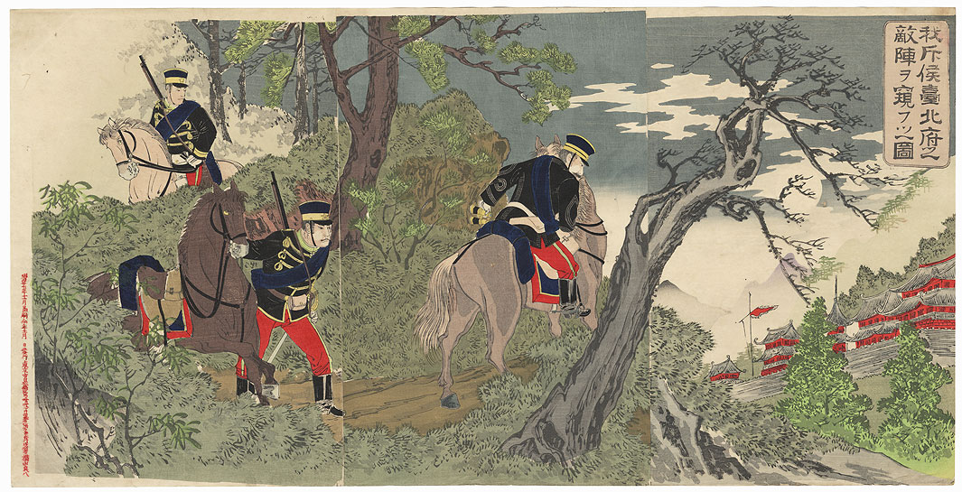Our Mounted Scout Patrol Spies Out the Enemy Position North of the City, 1894 by Nobukazu (1874 - 1944)