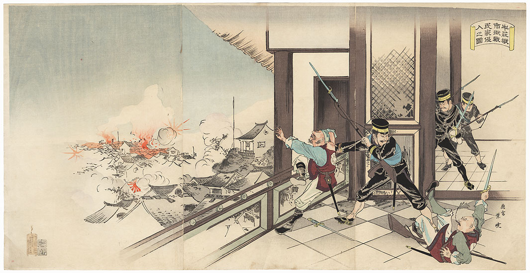 Japanese Soldiers Capturing Chinese Building, 1895 by Meiji era artist (not read)