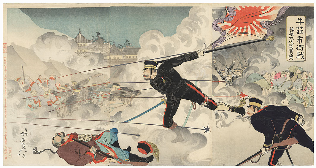 Attacking a Chinese Fortress, 1894 by Nobukazu (1874 - 1944)