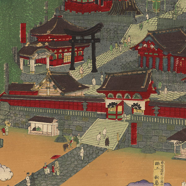 View of Toshogu Shrine in Nikko by Chikuyo Hasegawa (active circa 1870s - 1880s)