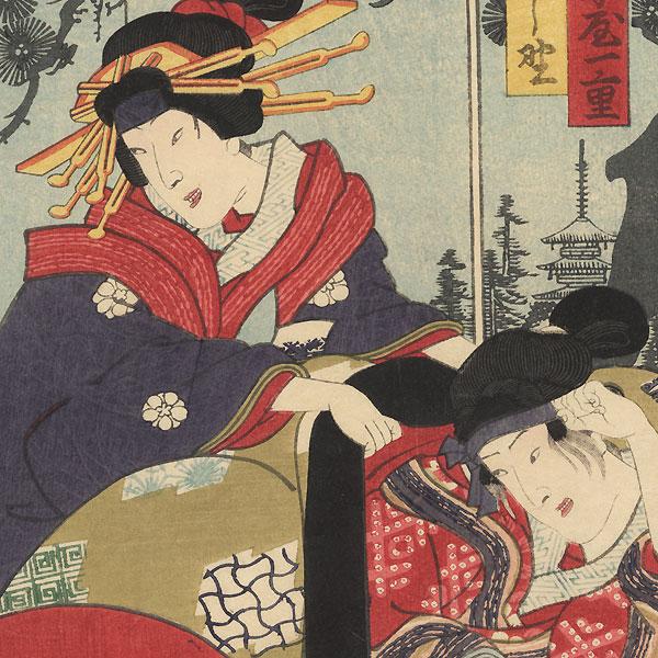 Beauties on a Winter Day, 1860 by Toyokuni III/Kunisada (1786 - 1864)
