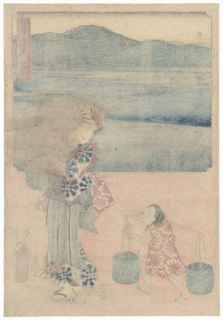 Fuchu: The Ferry Crossing at Abe River, 1854 by Hiroshige (1797 - 1858) and Toyokuni III/Kunisada (1786 - 1864)