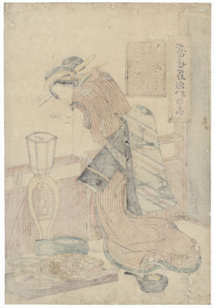 Courtesan Looking over a Railing by Eisen (1790 - 1848)