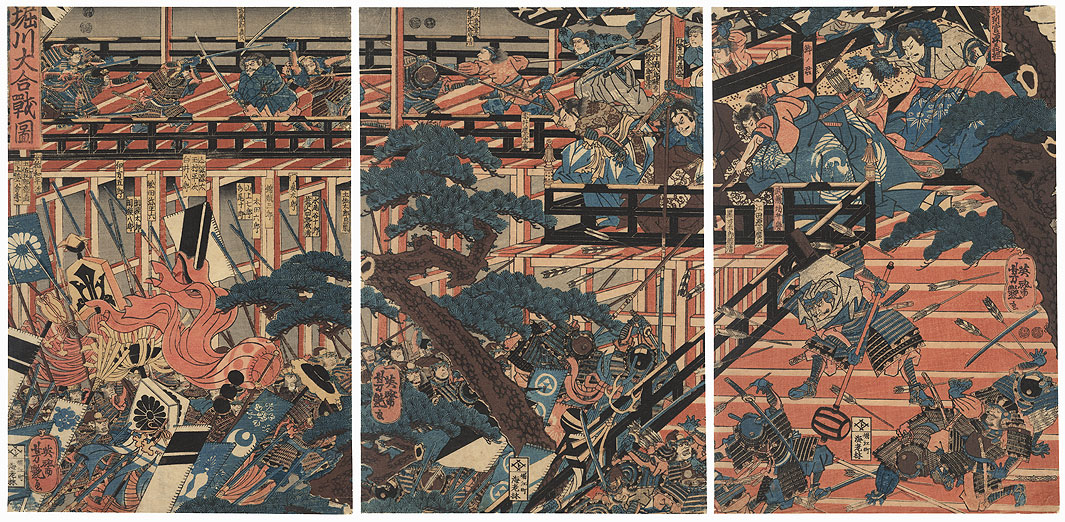 The Great Battle at Horikawa, 1847 - 1852 by Yoshitsuya (1822 - 1866)