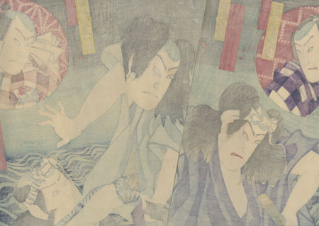 Street Knights Struggling over a Banner, 1872 by Kunichika (1835 - 1900)