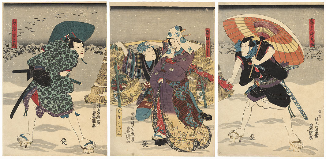 Meeting in the Snow, 1848 by Toyokuni III/Kunisada (1786 - 1864)