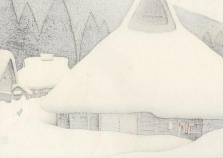 Miyajima in Winter by Kawashima Tatsuo (born 1939)