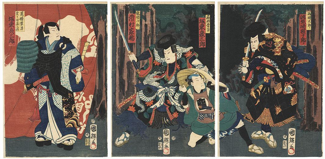 Samurai Attacking a Messenger, 1866 by Kuniteru II (1829 - 1874)
