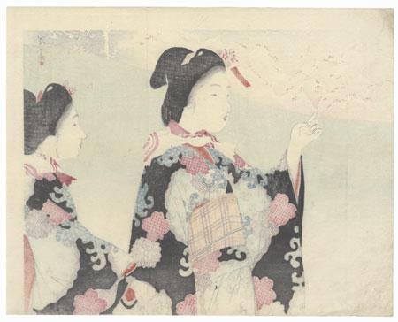 Cherry Blossom Viewing, 1902 by Terazaki Kogyo (1866 - 1919)