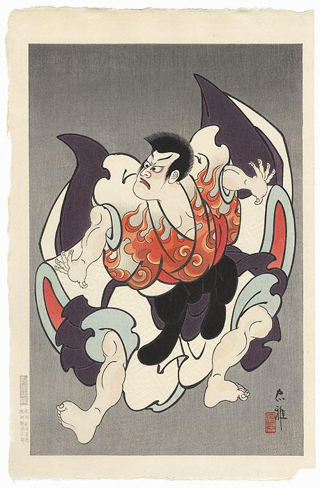Narukami by Tadamasa Ueno (1904 - 1970)