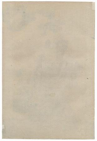 Reading a Letter, circa 1840 by Kuniyoshi (1797 - 1861)