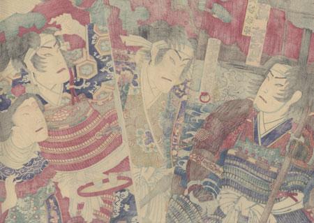 Young Samurai with a Gun, 1882 by Chikanobu (1838 - 1912)